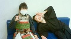 葵うらら 公式ブログ/ご紹介(●´∀`●)/ 画像1