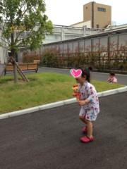 葵うらら 公式ブログ/追いかけっこ(≧∇≦) 画像1