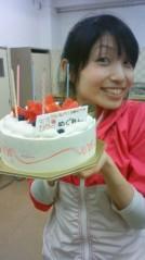 葵うらら 公式ブログ/HAPPY BIRTHDAY 〜♪ 画像1