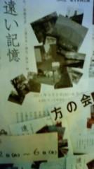 葵うらら 公式ブログ/観劇♪(≧ω≦) 画像1