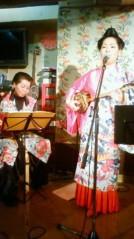 葵うらら 公式ブログ/沖縄民謡☆★☆ 画像1