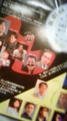 """葵うらら 公式ブログ/""""喜劇戯曲翻訳承り"""" 画像2"""