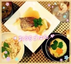 葵うらら 公式ブログ/和食好きU+2661 画像1
