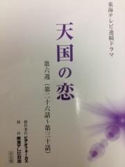 葵うらら 公式ブログ/本日13時半よりU+203C 画像1