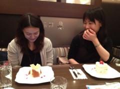 葵うらら 公式ブログ/女子会の続き☆*:.。. o(≧▽≦)o .。.:*☆ 画像2