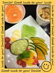 葵うらら 公式ブログ/美肌ぉ料理( ^ω^ ) 画像2