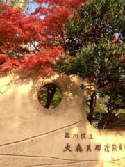 葵うらら 公式ブログ/もちもち〜いももち(((o(*゚▽゚*)o))) 画像2