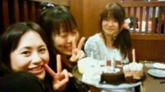 葵うらら 公式ブログ/おめでとう〜ヽ( ´▽`)/ 画像1