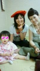 葵うらら 公式ブログ/パシャリ☆★☆ 画像1