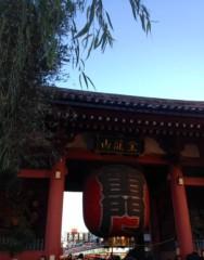 葵うらら 公式ブログ/浅草〜っ(^з^)-☆ 画像1