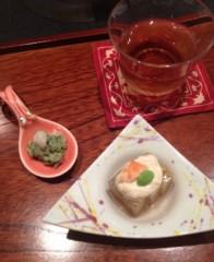 葵うらら 公式ブログ/京懐石料理☆*:.。. o(≧▽≦)o .。.:*☆ 画像1
