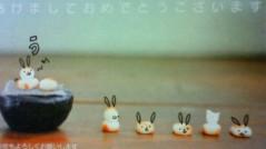 葵うらら 公式ブログ/A HAPPY NEW YEAR〜☆ 画像1