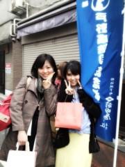 葵うらら 公式ブログ/エ!意外U+2047(≧∇≦) 画像1