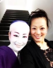 葵うらら 公式ブログ/新歌舞伎座へ♪───O(≧∇≦)O────♪ 画像2