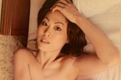 葵うらら 公式ブログ/夕焼け(≧∇≦) 画像2
