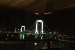 葵うらら 公式ブログ/おめでとうございます♪(*^^)o∀*∀o(^^*)♪ 画像3