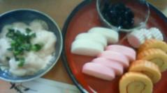 葵うらら 公式ブログ/お正月〜〜( ≧ω≦)♪ 画像3