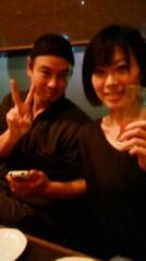"""葵うらら 公式ブログ/""""たいこうぼう"""" 画像2"""
