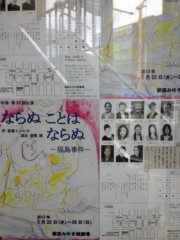 葵うらら 公式ブログ/劇場入り☆ 画像1