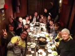 葵うらら 公式ブログ/おめでとうございます〜っ♪(*^^)o∀*∀o(^^*)♪ 画像1
