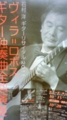 葵うらら 公式ブログ/ギターリサイタル( ≧ω≦)♪ 画像1