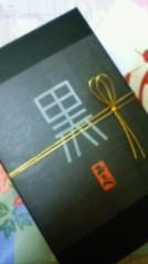 葵うらら 公式ブログ/おたべ(´∀`) 画像1