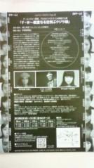 葵うらら 公式ブログ/チラシが出来ました〜( ●´∀`●)/ 画像2