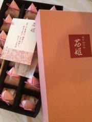 葵うらら 公式ブログ/カンパイ〜♪(*^^)o∀*∀o(^^*)♪ 画像3