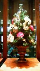 葵うらら 公式ブログ/☆★☆MERRY CHRISTMAS ☆★☆ 画像1