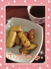 葵うらら 公式ブログ/るんるん♪(≧∇≦)♪ 画像1