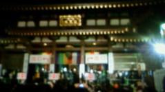 葵うらら 公式ブログ/お正月〜〜( ≧ω≦)♪ 画像1