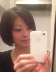 葵うらら 公式ブログ/もうすぐ、春? 画像1