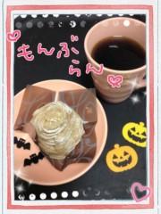 葵うらら 公式ブログ/Happy☆Halloween♪(*^^)o∀*∀o(^^*)♪ 画像3