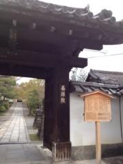葵うらら 公式ブログ/故郷(⌒▽⌒) 画像3