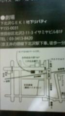 葵うらら 公式ブログ/劇場案内☆ 画像1