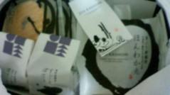 葵うらら 公式ブログ/うららか茶( ●´∀`●) 画像2