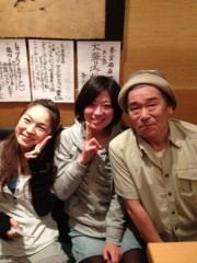 葵うらら 公式ブログ/本日のお稽古終了! 画像2