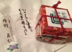 葵うらら 公式ブログ/『華岡青洲の妻』 画像2