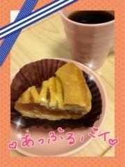 葵うらら 公式ブログ/味覚の秋ヾ(@⌒ー⌒@)ノ 画像2
