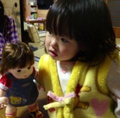 葵うらら 公式ブログ/姪っ子ちゃんお誕生日会♪♪(*^^)o∀*∀o(^^*)♪ 画像2