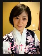 """葵うらら 公式ブログ/""""茶平の冒険"""" 画像2"""