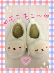 葵うらら 公式ブログ/もこもこ〜☆*:.。. o(≧▽≦)o .。.:*☆ 画像1