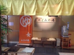 葵うらら 公式ブログ/山形県七日町o(^▽^)o 画像2
