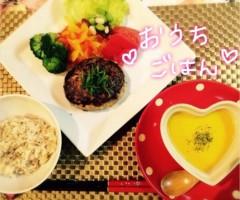 葵うらら 公式ブログ/今日の1日♪(´ε` ) 画像3