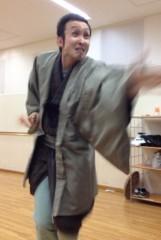 葵うらら 公式ブログ/お稽古風景(⌒▽⌒) 画像3