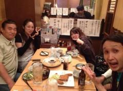 葵うらら 公式ブログ/本日のお稽古終了! 画像1