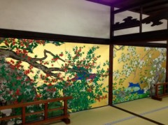 葵うらら 公式ブログ/京都ぶらり旅(^з^)-☆ 画像1