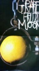 葵うらら 公式ブログ/『GrapeFruit Moon 』 画像1
