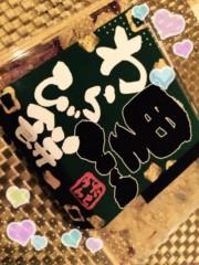 葵うらら 公式ブログ/新物づくし〜〜〜(((o(*゚▽゚*)o))) 画像3