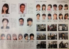 葵うらら 公式ブログ/川越市にて♪( ´▽`) 画像2